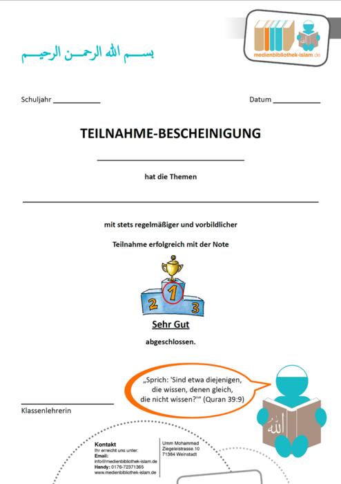 Medienbibliothek-islam.de - Zeugnis-Vorlagen